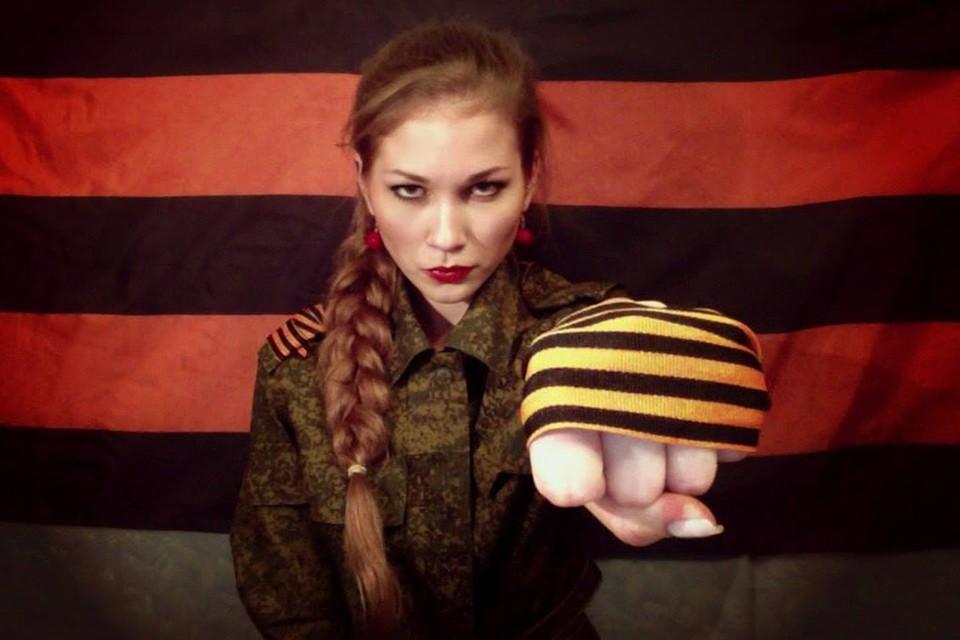 Координатор Национально-освободительного движения Мария Катасонова