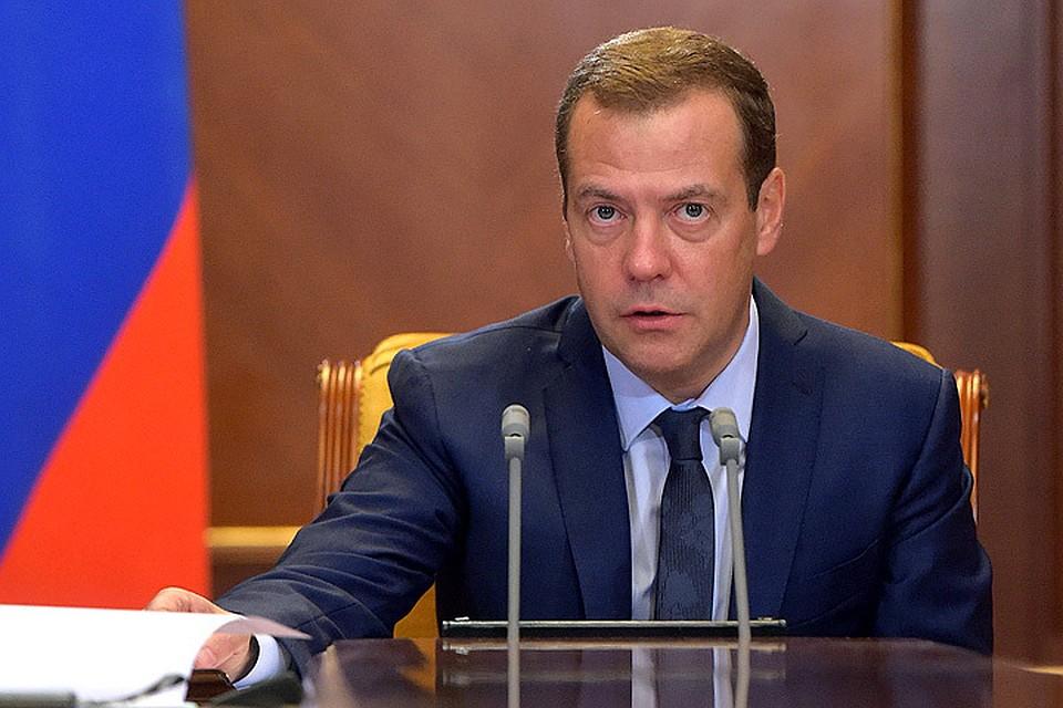 Медведев указ новый про игровые автоматы стимуляторы игровые автоматы бесплатно без регистрации скачать