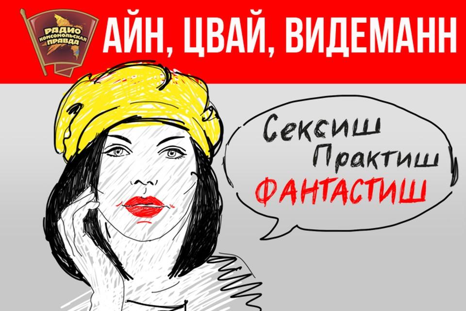 Плюсы и минусы внутреннего туризма в Европе и России
