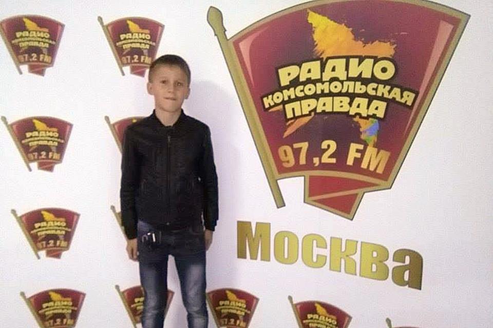 9-летний школьник Дима Силкин в гостях у Радио «Комсомольская правда»