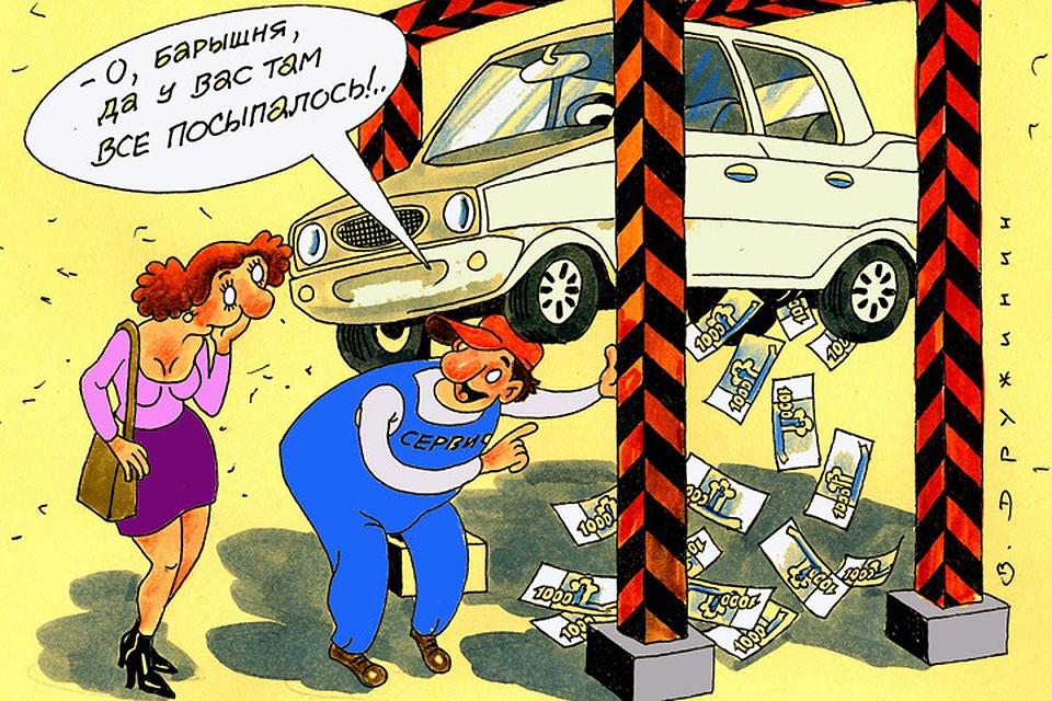 Смешная картинка ремонт машины, картинки