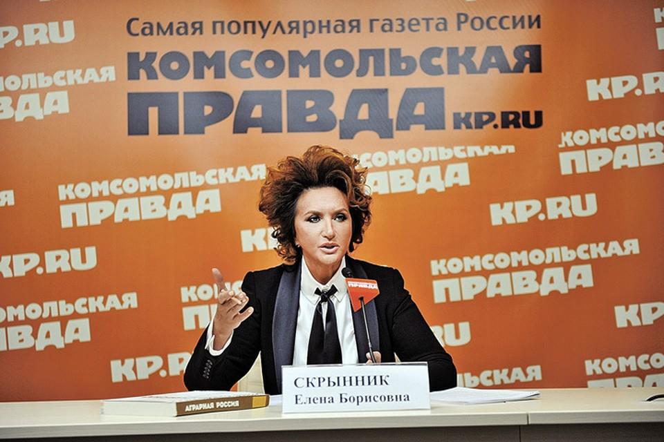 Министр сельского хозяйства РФ в 2009 - 2012 годах Елена СКРЫННИК.