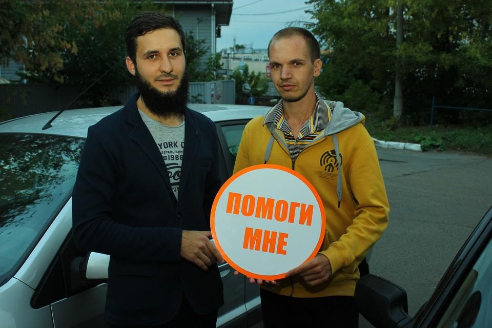 """Ижевчане придумали автомобильный знак """"Помоги мне"""""""