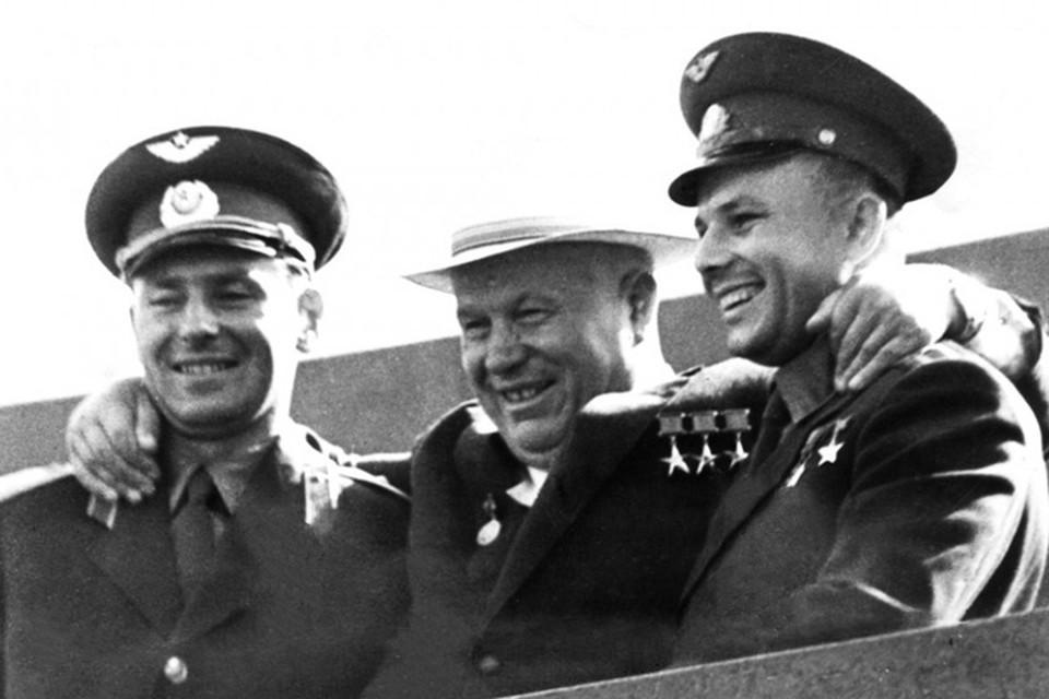 Никита Сергеевич Хрущев, Герман Титов и Юрий Гагарин.
