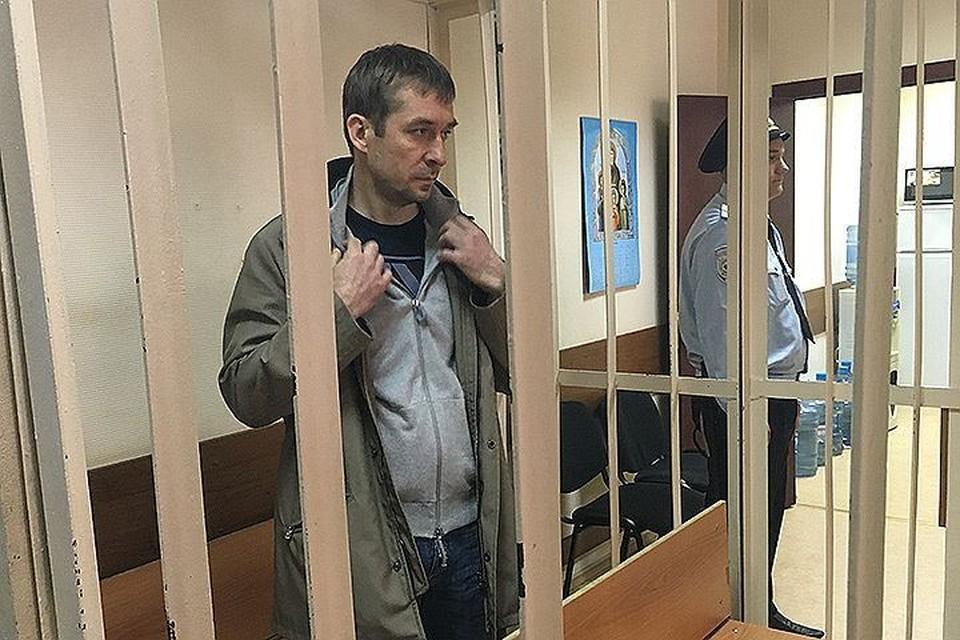 Дмитрий Захарченко в суде.
