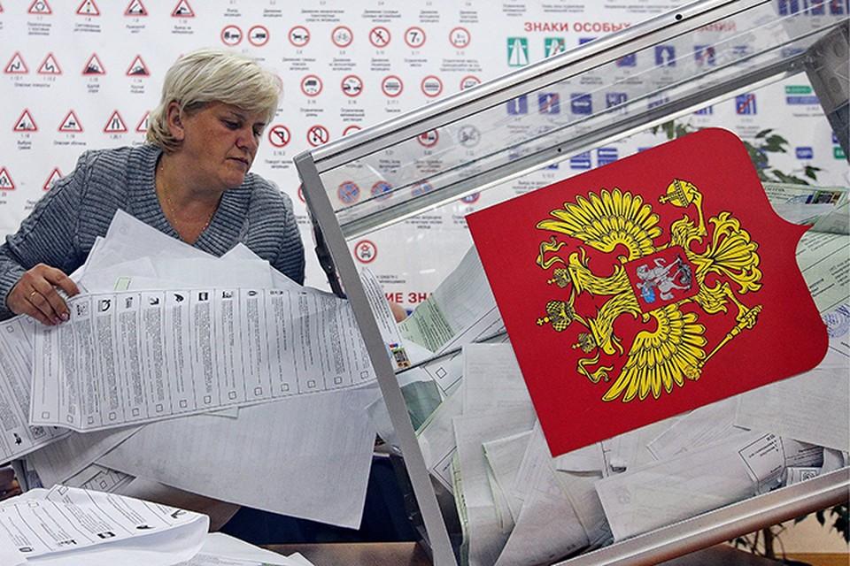 Выборы состоялись со средней явкой. По предварительным данным, она составила 48 % по стране. Фото Владимир Смирнов/ТАСС