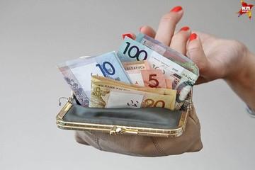 Бюджет-2017: вырастут пособия по безработице и фонд оплаты труда бюджетников