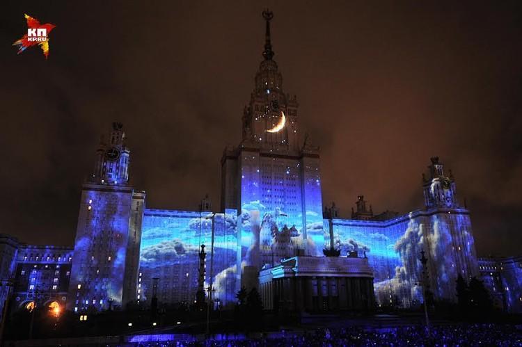Фестиваль «Круга света»