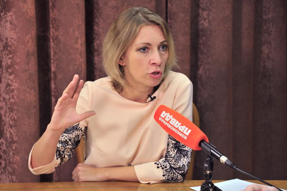 Мария Захарова дала эксклюзивное интервью Радио «Комсомольская правда»