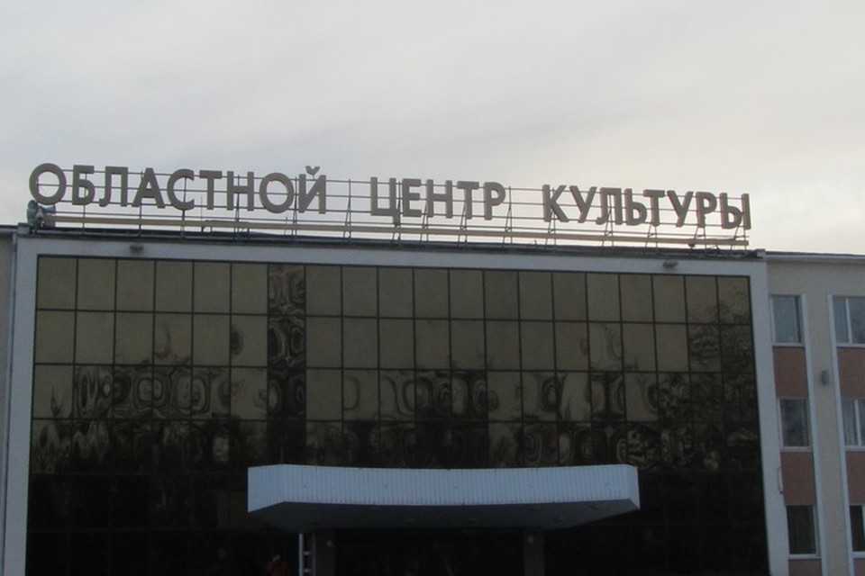 "Липчан приглашают в ОЦКНТ на концерт ""Осенний вернисаж"""