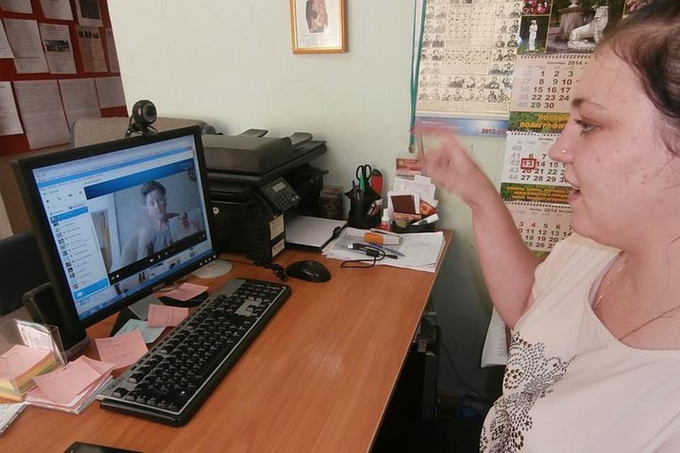 В Липецкой области заработал еще один Центр помощи инвалидам по слуху