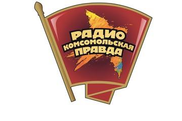«Утро» на радио КП Иркутск. 24 октября