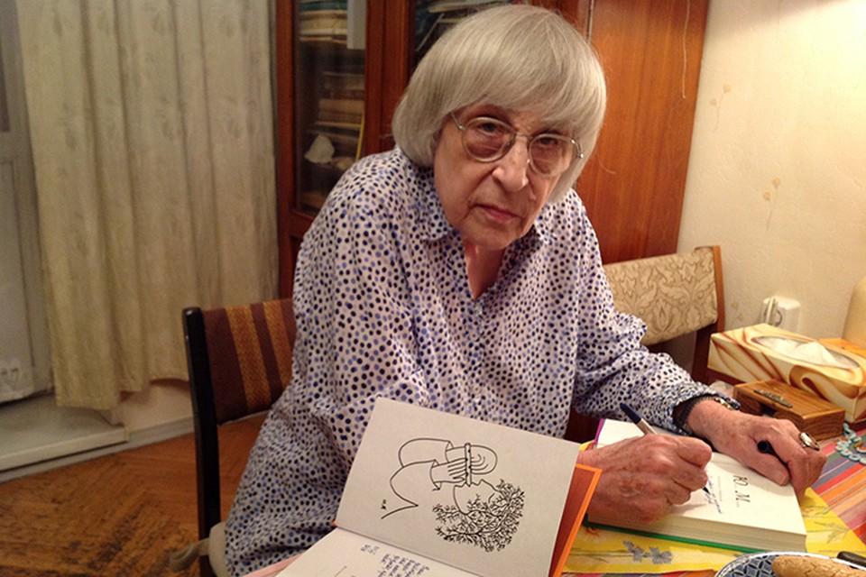 Поэтесса Юнна Мориц