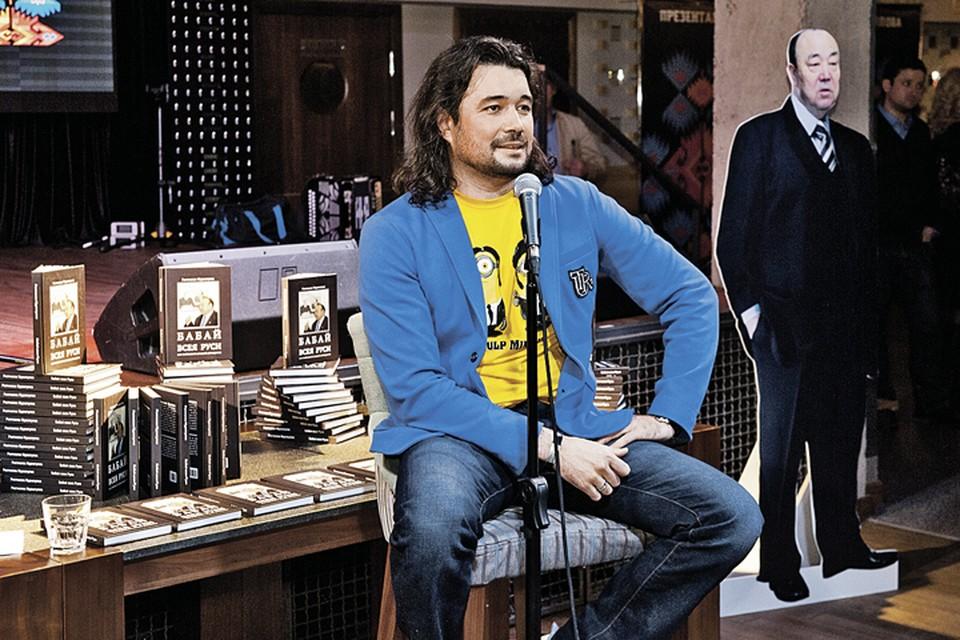 Ростислав Мурзагулов во время презентации своей первой книги про Бабая.