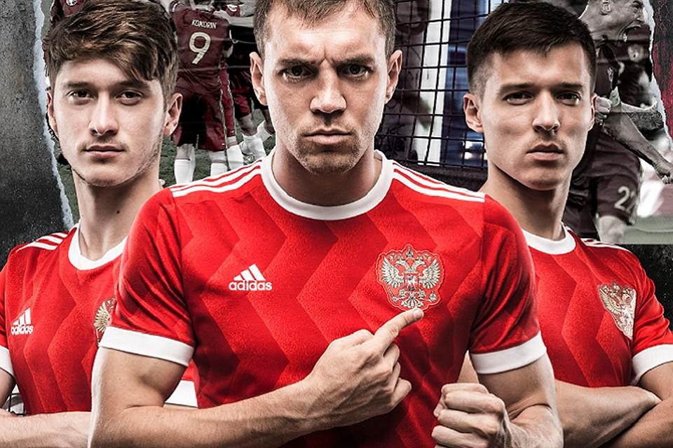 Адидас представил новую форму сборной России - Adidas