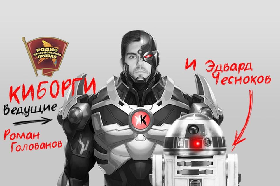 Как интернет-пользователи отозвались на задержание Улюкаева