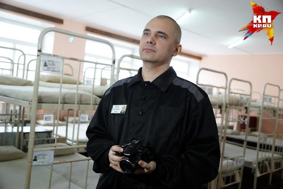 Дмитрий Лошагин даже из колонии умудриля сделать свою фотостудию