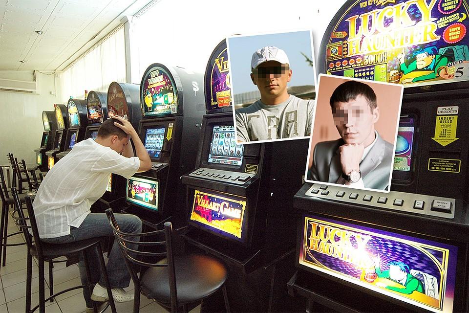 Где поиграть в перми в азартные игры список онлайн казино с беспозитном бонусом