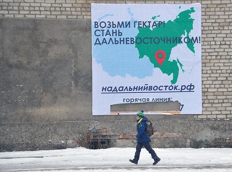 Уличная реклама в дальневосточном городе Магдагачи.