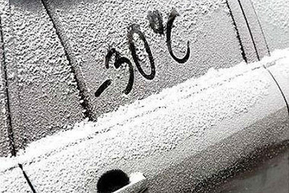 В выходные температура в Беларуси опустится до - 18 градусов.