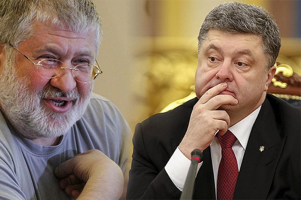 Украинский олигарх Игорь Коломойский лишился своего «ПриватБанка»
