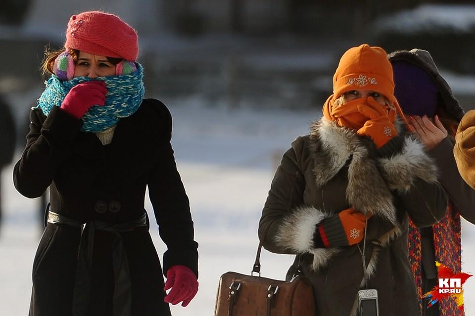 Если замерзнут голова с шеей - холодно будет всему телу.