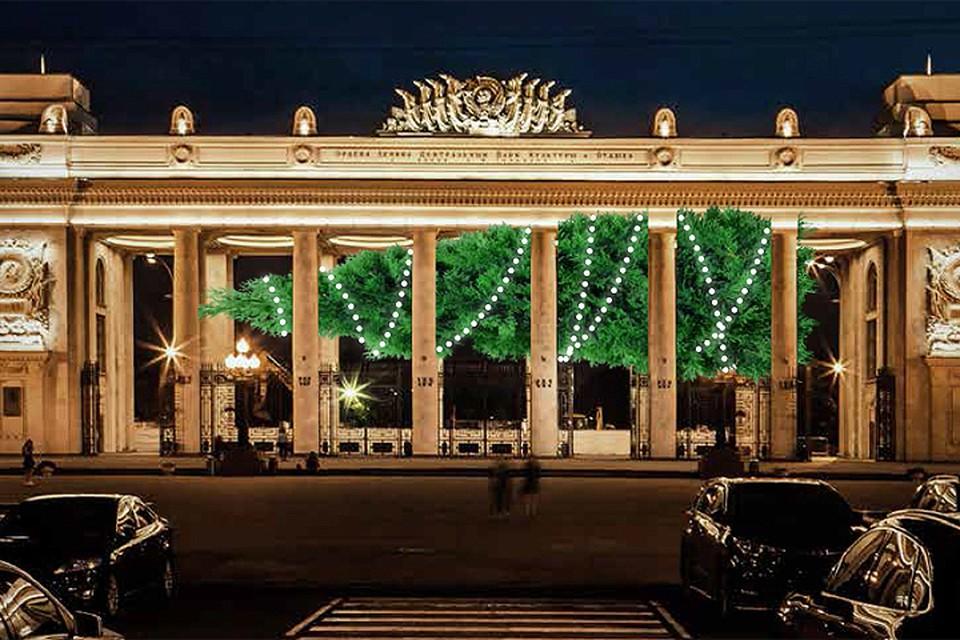 Елку украшает 300-метровая гирлянда из лампочек. ФОТО park-gorkogo.com