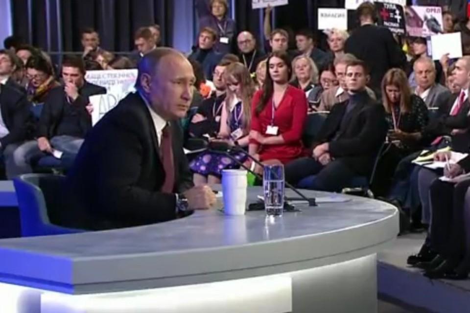 фото: кадр видео встречи Владимира Путина с журналистами