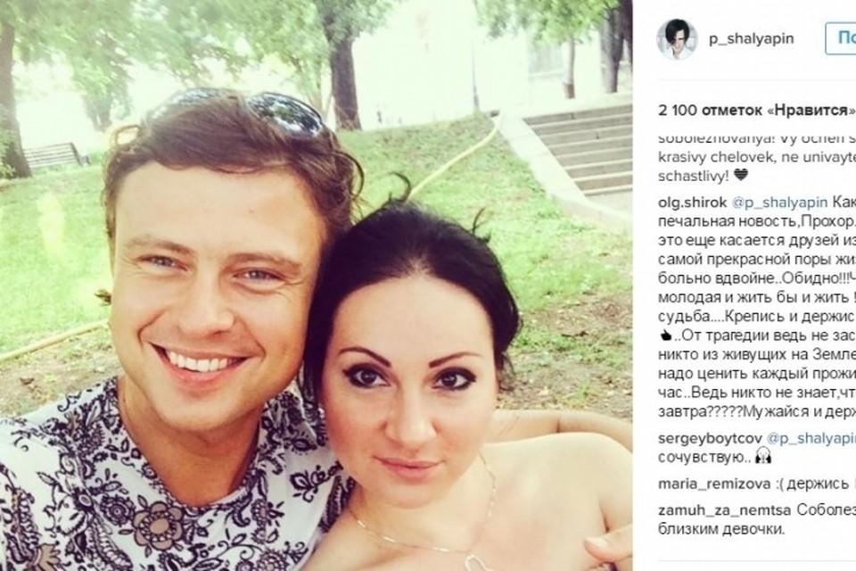 О смерти солистки сообщил Прохор Шаляпин в своем инстаграме Фото: Скрин Инстаграм