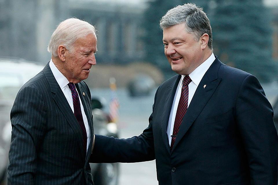 Украина сдала Трампу Джо Байдена. С потрохами