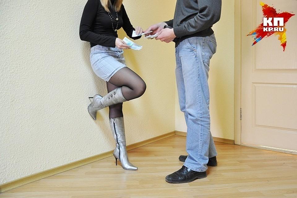 Пищевая проститутка