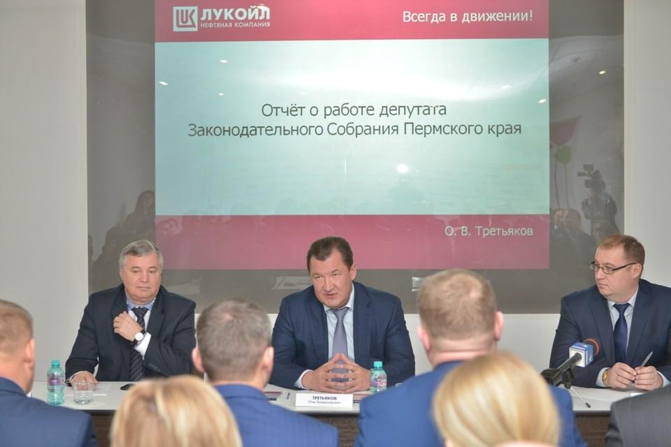 Олег Третьяков на встрече с активом Чернушинского района.