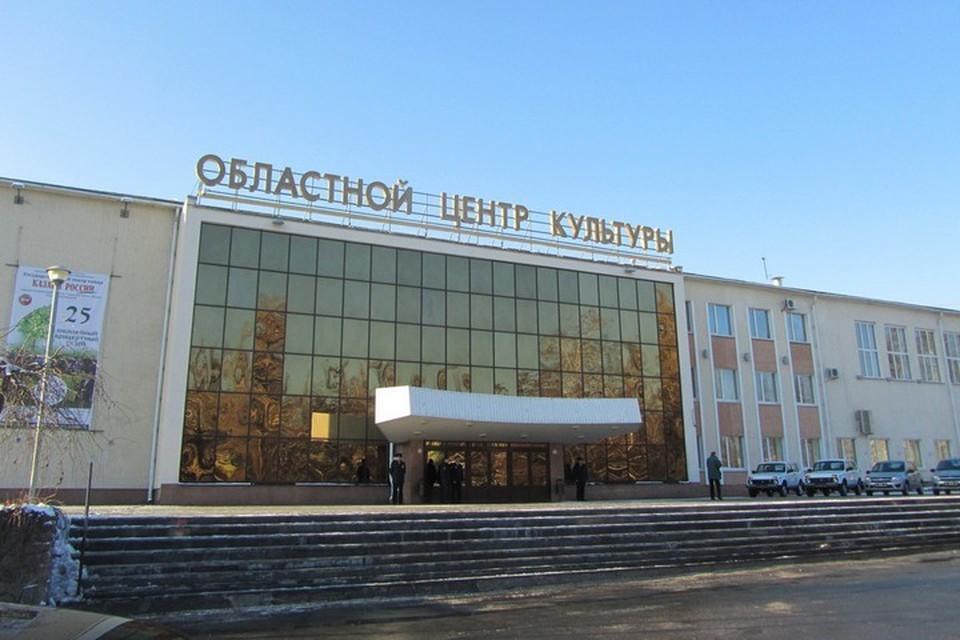 В ОЦКНТ состоится концерт «Душа домры»
