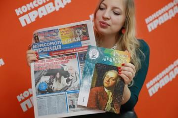 «Комсомолка» представляет новую коллекцию «Великие умы России»