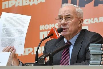 Николай Азаров: Для киевских политиков война - способ отвлечь внимание людей от нищенского положения