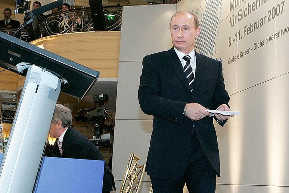 Февраль 2007 г. Президент России Владимир Путин на международной конференции по безопасности в Мюнхене. Фото ИТАР-ТАСС/ Дмитрий Астахов