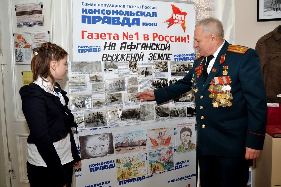 За три недели в редакцию поступило более трехсот работ, которые подготовили 276 юных крымчан
