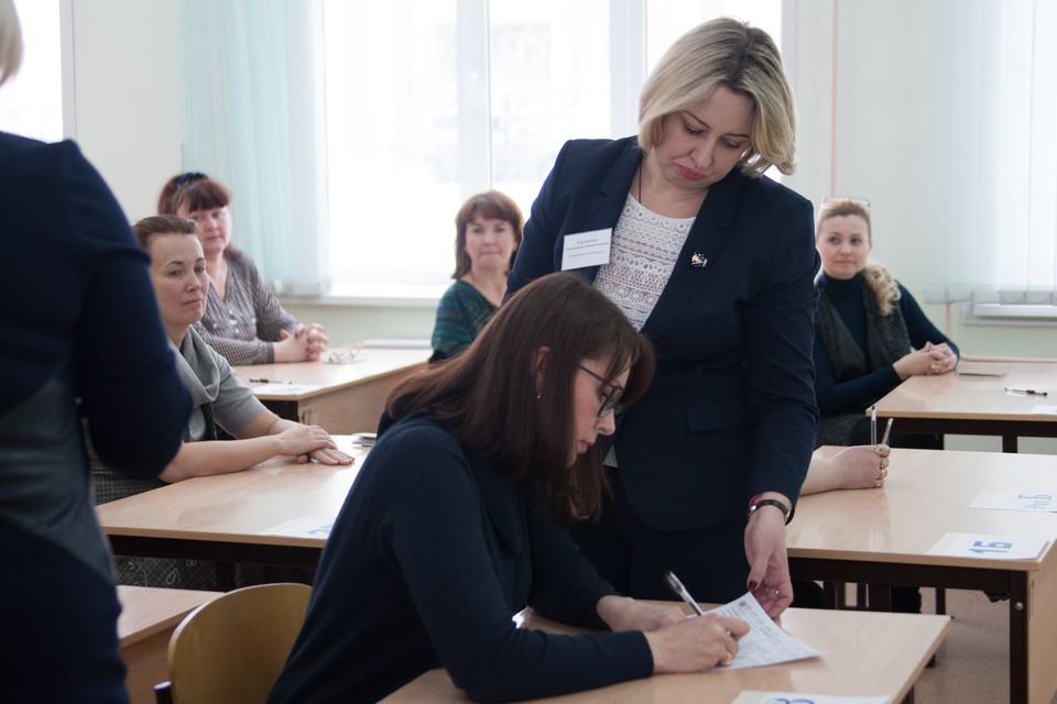 Экзамен для взрослых проходил на базе регионального центра для одаренных детей.