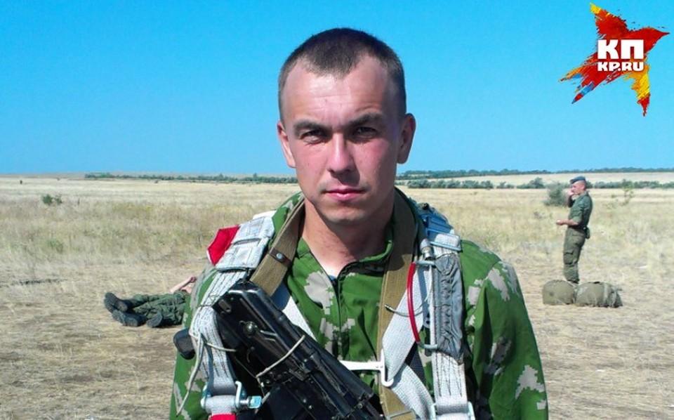 Следователь проходил службу в ВДВ Фото: личный архив Андрея Спиридонова