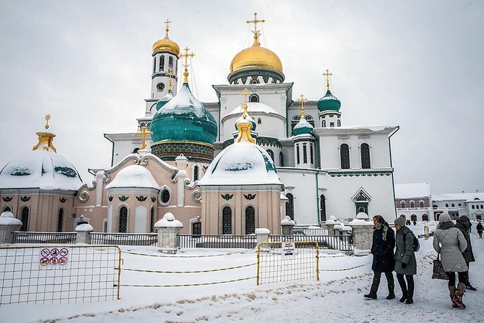 Воскресенский собор Новоиерусалимского монастыря. ФОТО Михаил Почуев/ТАСС
