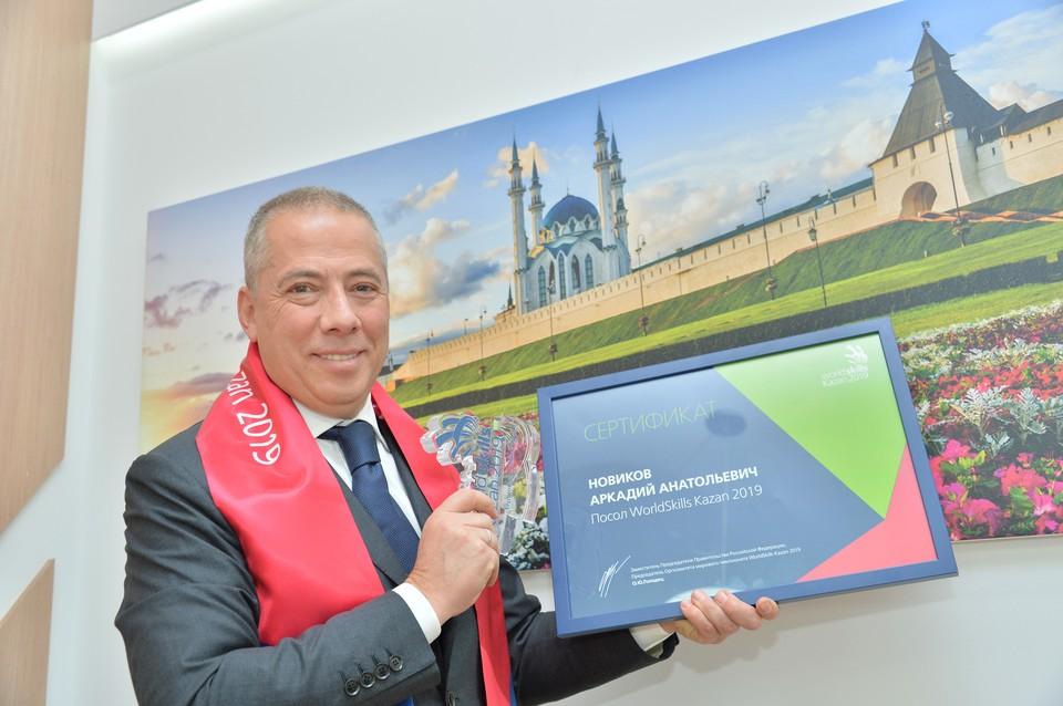 Фото: Пресс-служба Правительства Республики Татарстан