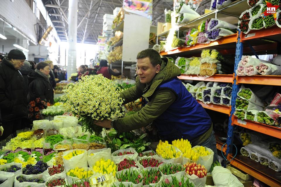 Адрес оптового цветочного рынка в краснодаре