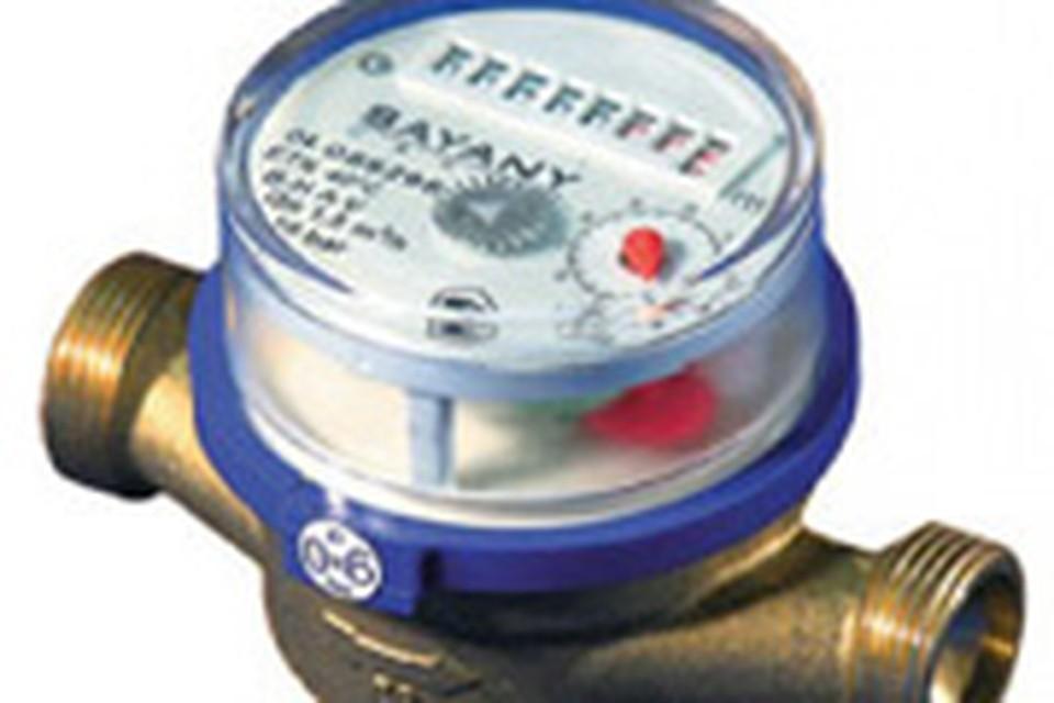 термобелье замечательно купить магнит для счетчика воды киев псевдотермобелье никогда