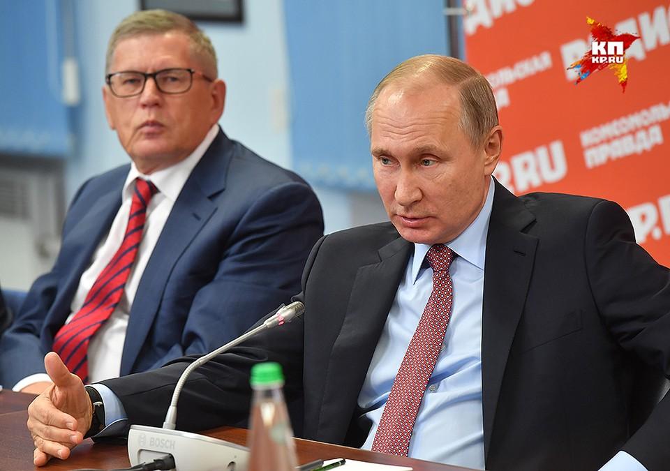 """Ранее прямо из кабинета главреда """"КП"""" Путин провел беседу с президентом Турции  Реджепом Тайипом Эрдоганом."""