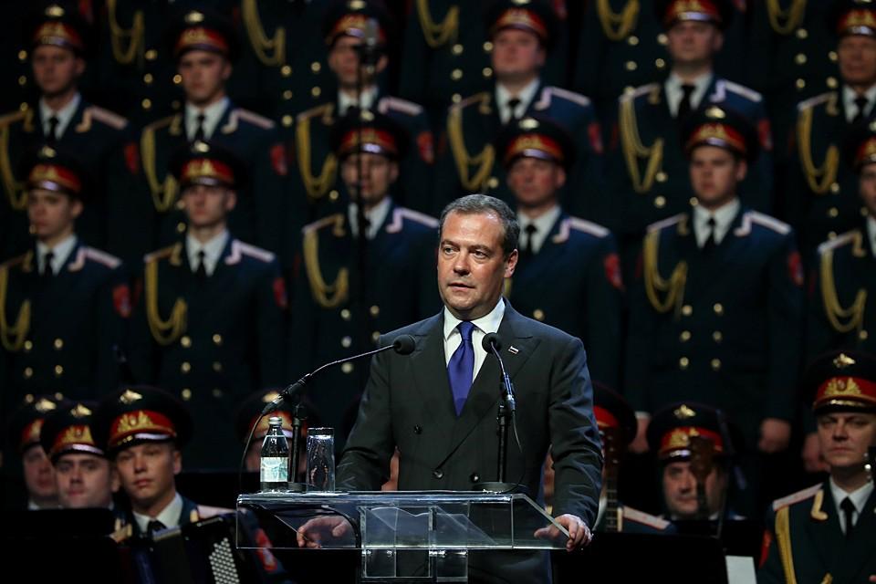 Дмитрий Медведев закончил свой официальный визит в Сербию