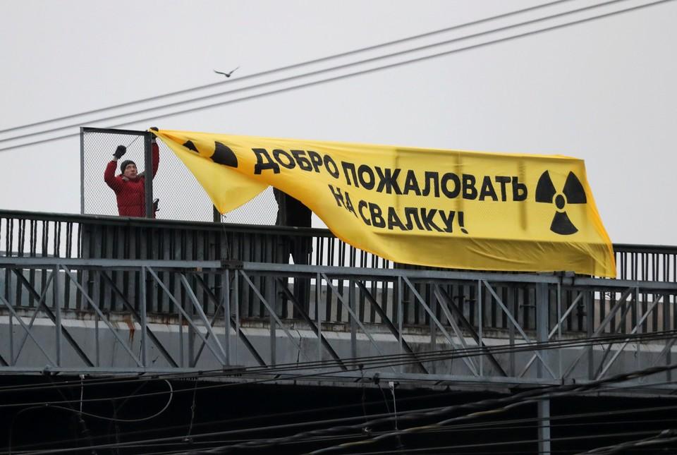 """Активисты """"Гринпис"""" встретили баннером груз радиоактивных отходов из Германии в порту Санкт-Петербурга."""