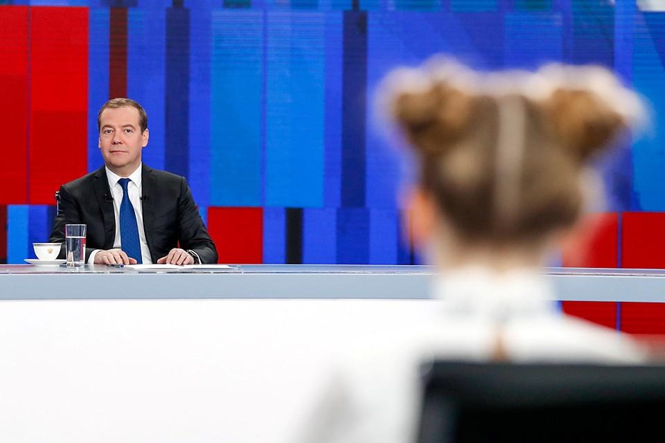 Премьер-министр Дмитрий Медведев провел ежегодную пресс-конференцию «Разговор с Дмитрием Медведевым»