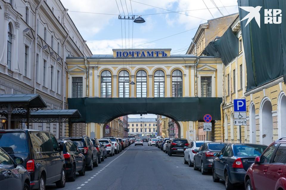 Территория вокруг Главпочтамта в Петербурге станет новым общественным пространством. Там задумывают сделать концертный зал, музей, конгресс-холл, большую пешеходную зону, а также гастрономическую часть – с ресторанами и кафе.