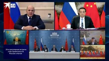 Цель российско-китайского сотрудничества - вывести объем торговли на уровень 200 миллиардов долларов - Мишустин