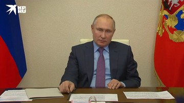 Путин: Пандемия, действительно, постепенно отступает. Количество заболевших сокращается.